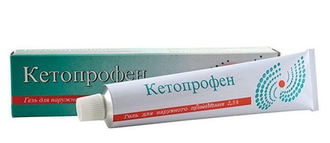 Препарат кетопрофен: інструкція і особливості