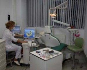Стоматологія дента ель