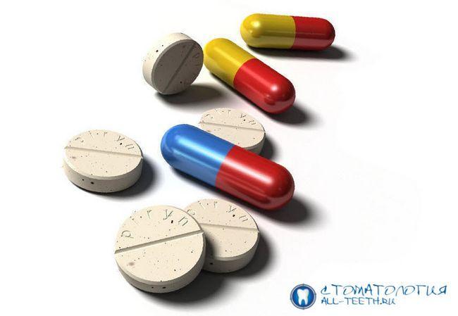 Вибираємо таблетки від зубного болю