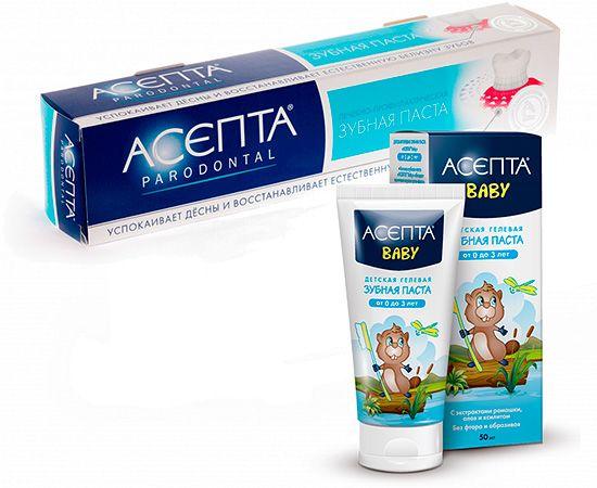 Зубні пасти асепта: особливості складу і відгуки про їх застосування