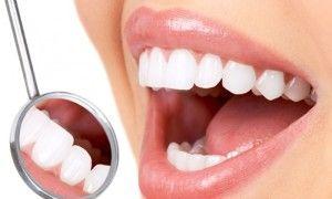 Зубні пломби